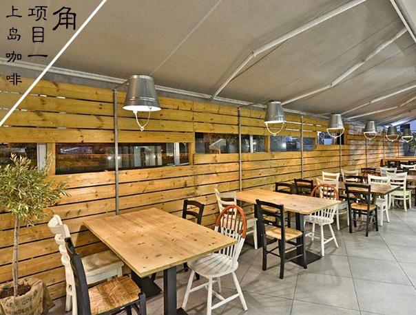 上岛咖啡馆桌椅定制