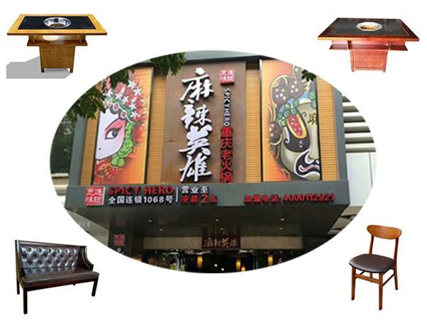 麻辣英雄重庆老火锅南宁店火锅桌椅