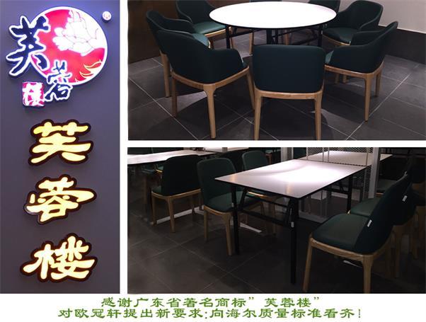 芙蓉楼中餐厅桌椅定做