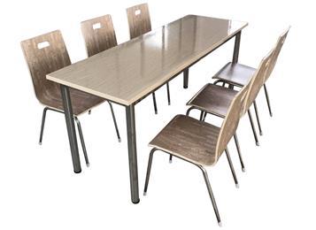 简易长方形不锈钢桌脚
